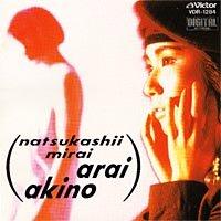 Arai Akino -  1999 dans Funk & Autres araiakinonatsukashiimirai