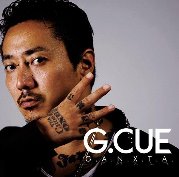 G.Cue - Computer Luv Feat. DS455 dans G-Funk & Autres ganxta